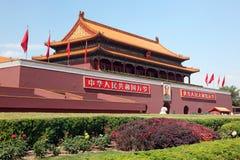 Tienanmen门 免版税图库摄影