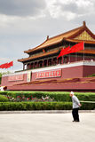 Tienanmen Gate Stock Photography