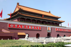 Tienanmen Gate, The Gate of Heavenly Peace Stock Images
