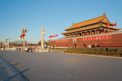 Tienanmen Gate (The Gate of Heavenly Peace). Beijing. China Stock Photo