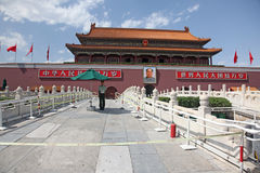 Tienanmen Gate Stock Photos