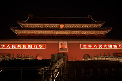 Tienanmen Gate by night, Beijing, China Stock Photography