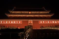 Tienanmen Gate by night, Beijing, China Stock Photography