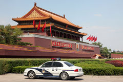 Tienanmen port, port av Heavenly fred Royaltyfri Fotografi