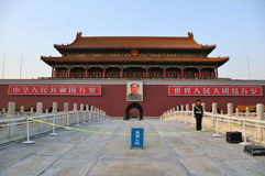 Tienanmen Square, Mao Zedong and soldiers Stock Photo
