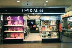 Tienda óptica 88 en Hong-Kong Foto de archivo libre de regalías