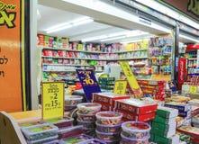 Tienda abierta con los dulces en el mercado de Mahane Yehuda en Jerusalén Israel Imágenes de archivo libres de regalías