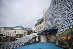 Tienda Birmingham de Selfridges Imagenes de archivo
