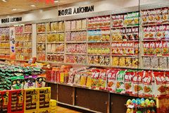 Tienda china del bocado imagen de archivo libre de regalías