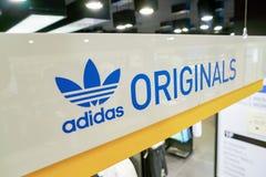 Tienda de Adidas fotos de archivo libres de regalías