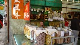 Tienda de alimentación Fotografía de archivo