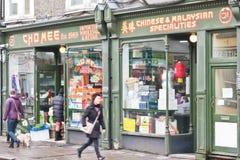 Tienda de alimentos asiática Foto de archivo