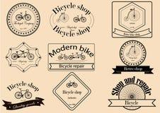Tienda de bicicleta