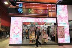 Tienda de Bonjour en Hong-Kong Fotos de archivo libres de regalías