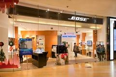 Tienda de Bose en China Imagen de archivo libre de regalías