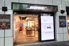 Tienda de Bose en el kveekoong de hong Fotos de archivo
