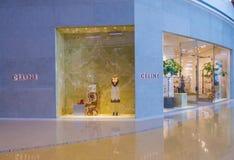 Tienda de Celine Fotos de archivo libres de regalías