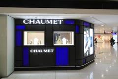 Tienda de Chaumet en el aeropuerto de Hong Kong International Fotografía de archivo libre de regalías