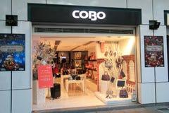 Tienda de Cobo en el kveekoong de hong Fotografía de archivo