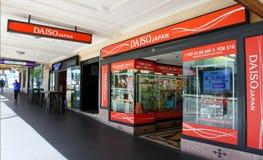 Tienda de Daiso Imagen de archivo