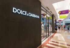Tienda de Dolce&Gabbana en Suria KLCC, Kuala Lumpur Fotografía de archivo