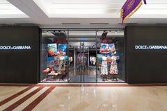 Tienda de Dolce&Gabbana en Suria KLCC, Kuala Lumpur, Malasia Foto de archivo