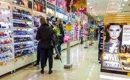 Tienda de Drogas en alameda del panorama Imagen de archivo libre de regalías