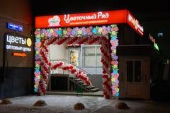 Tienda de flor de cadena en Moscú Fotografía de archivo libre de regalías