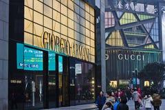 Tienda de Giorgio Armani y de Gucci Fotografía de archivo libre de regalías