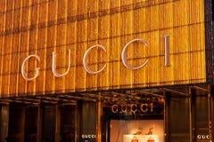 Tienda de Gucci Imagen de archivo libre de regalías
