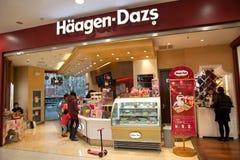 Tienda de Häagen-Dazs en Pekín, China Imágenes de archivo libres de regalías