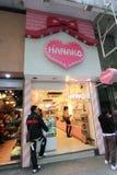 Tienda de Hanako en Hong-Kong Foto de archivo