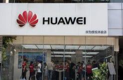 Tienda de Huawei, Shangai China fotografía de archivo libre de regalías
