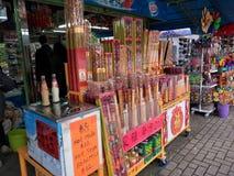 Tienda de Insence por Po Lin Temple Fotos de archivo libres de regalías