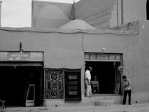 Tienda de la alfombra en Yazd Irán Foto de archivo