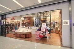 Tienda de la American National Standard en Hong-Kong Foto de archivo