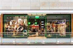 Tienda de la ciudad de Cropp en alameda de compras de Debrecen del foro Fotografía de archivo libre de regalías