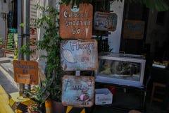 Tienda de la fruta Fotos de archivo