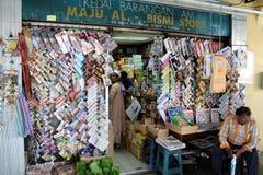 Tienda de la India en jamek del masjid Imágenes de archivo libres de regalías