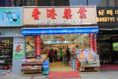 Tienda de la medicina en Hong-Kong Imagen de archivo libre de regalías