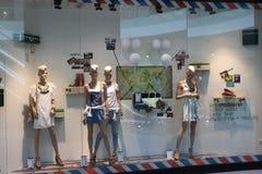 Tienda de la moda Imagenes de archivo