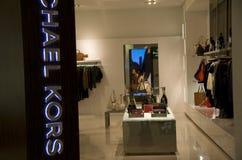 Tienda de la moda Foto de archivo