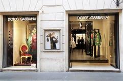 Tienda de la moda de Dolce & Gabbana Imagen de archivo libre de regalías