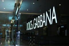 Tienda de la moda de Dolce&Gabbana en China Foto de archivo