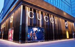 Tienda de la moda de Gucci en China Imagen de archivo