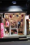 Tienda de la musa en Hong-Kong Foto de archivo
