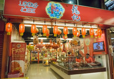 Tienda de las galletas de Jalan Alor Chinese Fotos de archivo libres de regalías