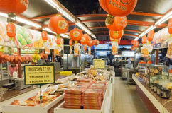 Tienda de las galletas de Jalan Alor Chinese Imagen de archivo