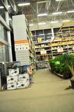 Tienda de las mejoras para el hogar Fotografía de archivo libre de regalías