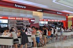 Tienda de Lenovo Imagen de archivo libre de regalías